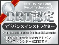 日本DRT協会認定インストラクター